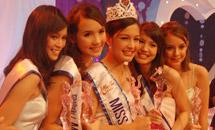 เก็บตก Missteen Thailand 2009
