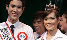 มาดูโฉมหน้า ดาวดวงใหม่ Mister & Miss University Thailand 2008