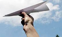 เครื่องบินพับกระดาษ จุดเริ่มต้นเรียนรู้วิทยาศาสตร์