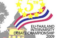 มหกรรมการแข่งขันโต้วาทีภาษาอังกฤษระดับชาติ ฉลองครบรอบ 30 ปี ความสัมพันธ์ไทย-สหภาพยุโรป