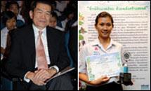 เยาวชนไทยจัดโครงการ...แก้ปัญหาสิ่งแวดล้อม