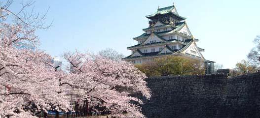 ประเทศญี่ปุ่น