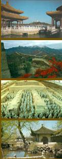 ประเทศจีน