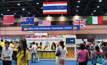 มหกรรมการศึกษาต่อต่างประเทศ งานใหญ่ ก.พ. สานฝันนักเรียนไทย