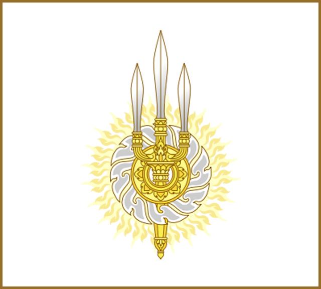 สัญลักษณ์ประจำราชวงศ์จักรี
