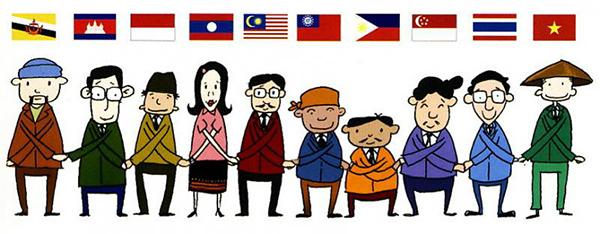 สมาคมประชาชาติแห่งเอเชียตะวันออกเฉียงใต้