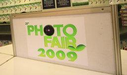 พาเที่ยวงาน Photo Fair 2009 ปฏิบัติการตามล่าหาของถูก !!!