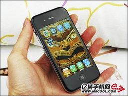 iPhone: iPhone 5 จีนเทพเห็นๆออกก่อน Apple ร่วมครึ่งปี!