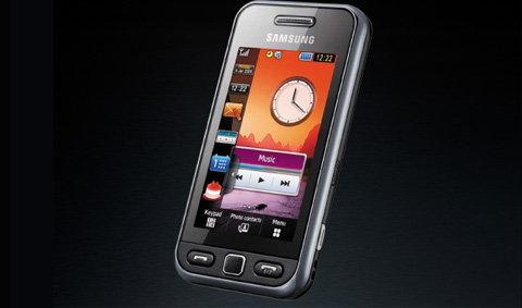 Samsung Star รองรับทุกความต้องการของคนยุคใหม่