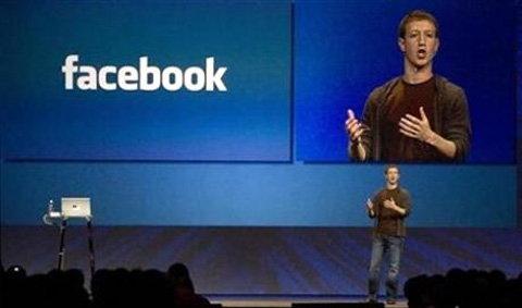 """เฟซบุ๊กปรับการตั้งค่า""""ความเป็นส่วนตัว"""""""