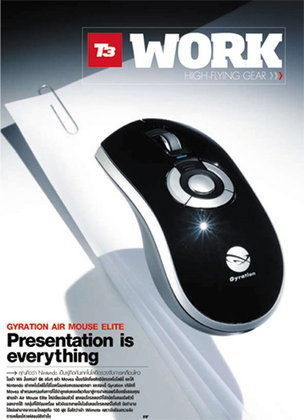 GYRATION AIR MOUSE ELITE