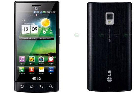เปิดตัว LG LU3000 มือถือเร็วที่สุดในโลก?