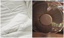 10 วิธีนอนหลับสบาย ในหน้าร้อน แบบไม่เปิดแอร์