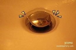 แก้ปัญหาอ่างล้างหน้าล้างมืออุดตันง่ายๆ ด้วยปลายหลอด
