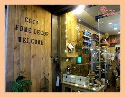 COCO Home Decor สินค้าตกแต่งสไตล์วินเทจ