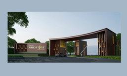 โกลเด้นแลนด์แนะนำโครงการโกลเด้น เพรสทีจ วัชรพล-สุขาภิบาล 5 บ้านเดี่ยว 3 ชั้นสไตล์โมเดิร์น-ลอฟต์