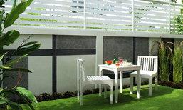 สร้างสรรค์รั้วหลังบ้าน เป็นมุมนั่งเล่นแบบมีสไตล์