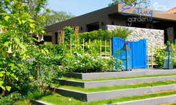 Eating Garden สวน(ผัก)กินได้