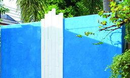 แรงบันดาลใจจาก Santorini ถึงการสร้างสรรค์ผนังนอกบ้านในแบบมีลูกเล่น