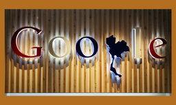 """เยือนบ้านใหม่กูเกิลประเทศไทย """"ทำไมบริษัทนี้ถึงน่าทำงานที่สุดในโลก"""""""