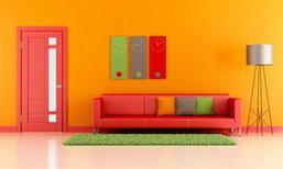 เลือกสีทาบ้านอย่างไรให้ตรงหลักฮวงจุ้ยเสริมมงคล