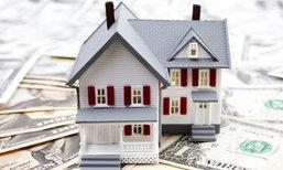 วางแผนการเงินซื้อบ้านใหม่