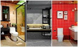 10 ไอเดียห้องน้ำสวยต้อนรับปี 2015