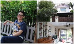 """เยี่ยมบ้าน """"หนุ่ย นันทกานต์"""" บ้านหลังน้อย กับความสุขเต็มพื้นที่"""