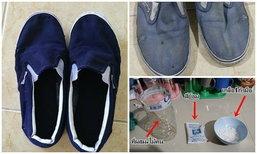 REVIEW:: DIY เปลี่ยนรองเท้าคู่เก่า เป็นรองเท้าคู่ใหม่ ด้วยงบเพียง 5 บาท!!!!!