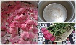 DIY น้ำอบดอกไม้สด วันเดียวเสร็จ พร้อมเล่นน้ำวันสงกรานต์