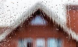 10 วิธีเตรียมบ้านรับหน้าฝน (รู้ไว้ให้พร้อมรับมือกับพายุ)