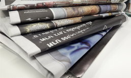 12 วิธีเก็บรักษาหนังสือพิมพ์ เก็บความทรงจำให้อยู่กับเรานานๆ