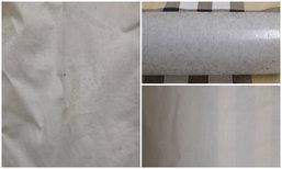 วิธีกำจัดขนติดเสื้อขาว จากมอมแมม กลับมาแจ่มว้าวแบบ 0 บาท