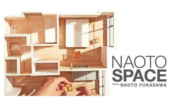 งานสัมมนา : AP X  NAOTO FUKASAWA