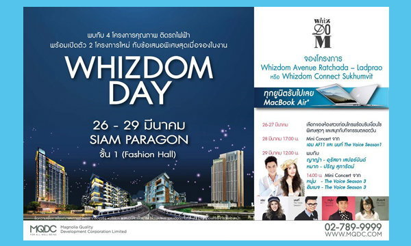 "Whisdom day"" เปิดตัว 2 โครงการใหม่ Whisdom Avenue Ratchada-Ladprao  และ Whisdom Connect Sukhumvit"