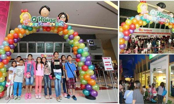 """""""ควอลิตี้เฮ้าส์"""" จัดงาน Q House Happy Family's Day ครั้งที่ 3 ส่งความสุขให้ลูกบ้าน"""