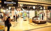"""เปิดแล้ว """"HomePro Terminal21 Korat"""" 3 ความสุข 3 ไลฟ์สไตล์ เพื่อทุกคนในครอบครัว"""