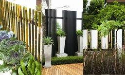 ประโยชน์จากไม้ระแนง เติมเสน่ห์ให้บ้านสวย.. ได้มากกว่าที่คุณคิด