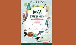 """""""ฮาบิโตะ ด็อก บาร์ค แอนด์ ยาร์ด"""" ครั้งแรกกับการวิ่งมินิมาราธอนกับเพื่อนรักสี่ขา"""