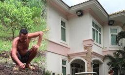 """บ้าน 2 หลังของ """"เท่ง เถิดเทิง"""" สะท้อนชีวิตกินใช้ติดดิน"""