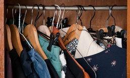 5 ข้อผิดพลาดในการจัดตู้เสื้อผ้าขนาดเล็ก