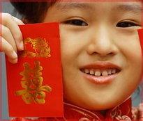 ทำนายทายทัก : ทำไมการให้เงินตรุษจีนจึงเป็นเงินอวยพร