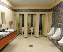 ทายนิสัยจากการเลือกเข้าห้องน้ำ