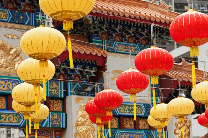 วันสารทจีน