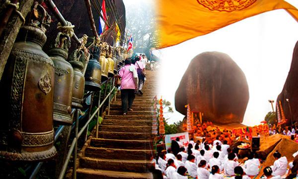 เปิดตำนานรอยพระพุทธบาท เขาคิชฌกูฎ จันทบุรี