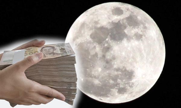 """ฤกษ์ดี 29 ธ.ค. 59  """"วันขอเงินพระจันทร์"""" ฤกษ์สุดท้ายของปีนี้!"""