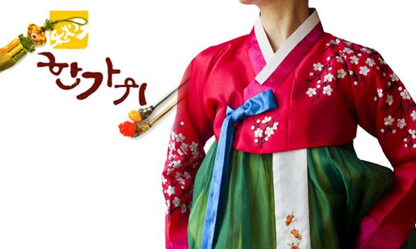เทศกาลชูซอก (วันขอบคุณพระเจ้าของชาวเกาหลี)