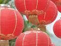 """ความเชื่อโชคลางใน """"วันตรุษจีน"""""""
