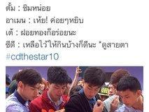 เดอะสตาร์ 10 (The Star 10)