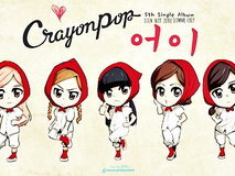Crayon Pop UH-EE